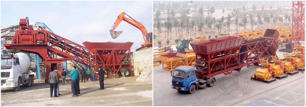 AJY-75 mobile concrete plant