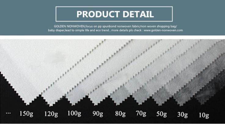 Melt-Blown Woven Fabric
